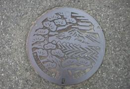 浄化槽設置・下水道接続